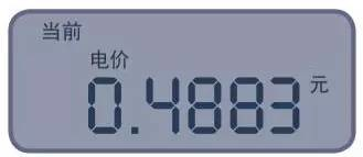 图解家里常用的智能电表,看完才发现原来有这么多秘密.