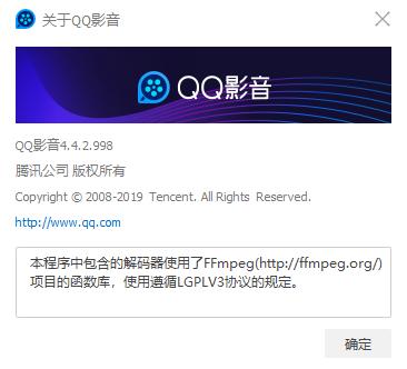 2019版QQ影音的加速减速播放调节方法